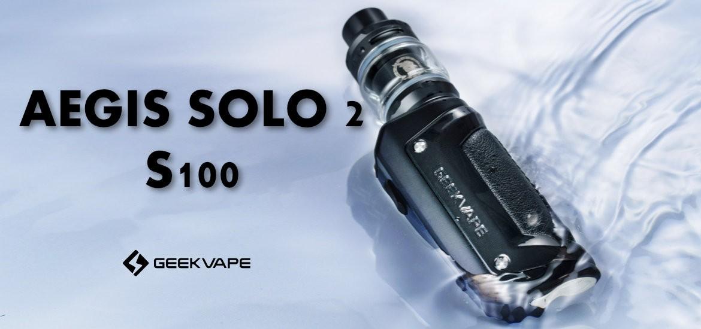 AEGIS SOLO 2 S100